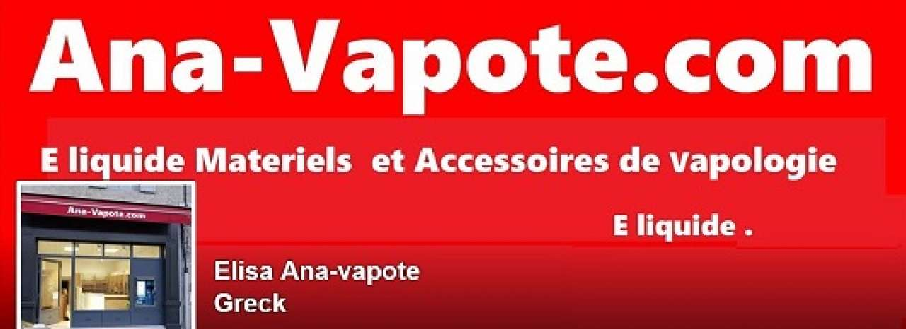 Logo ANA-VAPOTE